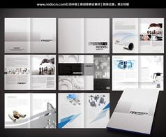 企业宣传册psd