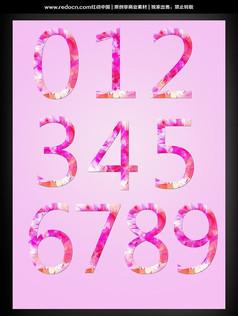 0-9花紋數字設計