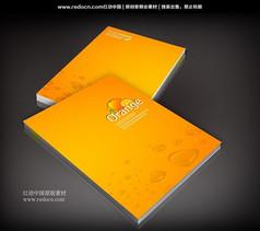 橙子封面�O�