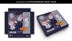 中秋月饼古典包装设计