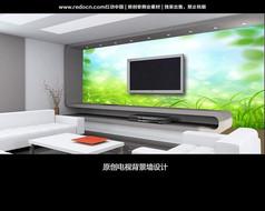 绿色小清新电视背景墙设计