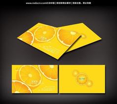水果橙子�名片
