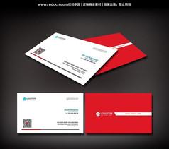 红色商业名片