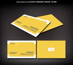 黄色背景名片素材