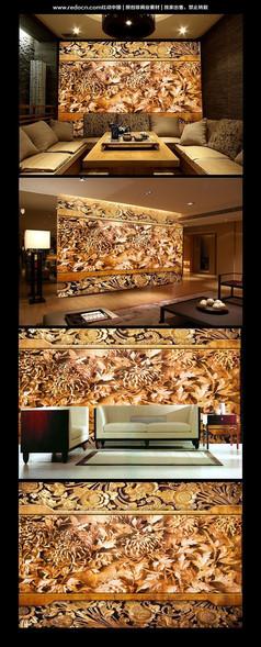 古典石雕花鸟纹样背景墙