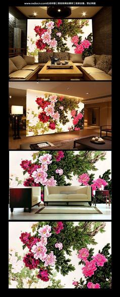 中国牡丹富贵吉祥客厅背景墙