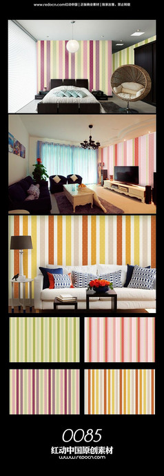 彩条背景墙图案设计