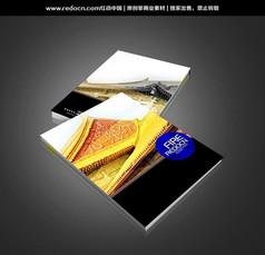 北京故宫建筑封面