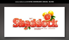 柚子蔬果折扣海��