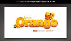 橙子水果促�N海��