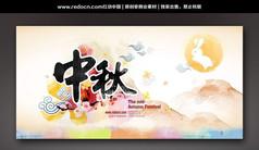 中秋节创意宣传海报