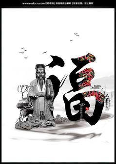 中国风福佛像宣传海报