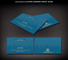 藍色科技商業名片