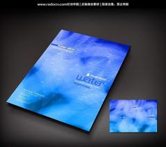 水珠艺术封面