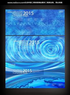 蓝色科技背景布设计