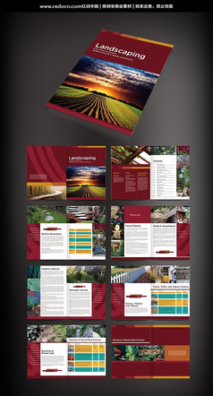 农业画册设计