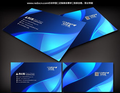 蓝色科技名片背景