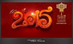 2015年海报设计