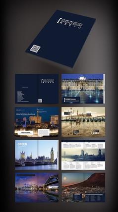欧洲旅游风景宣传册