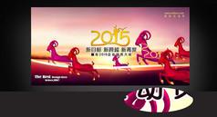 2015羊年企业动员大会背景