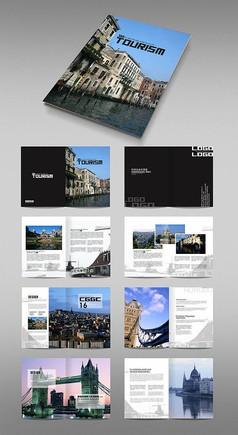 欧洲古镇旅游画册