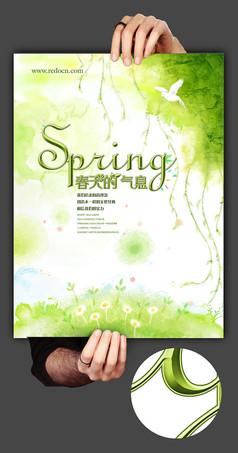 spring春天海�笏夭�