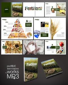 农产品肥料画册