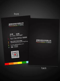 黑色科技名片设计