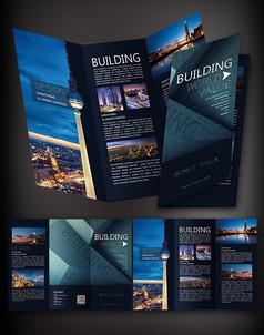 高端建筑折页模版