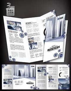 简约企业宣传三折页设计