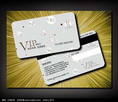 时尚可爱小动物VIP卡设计
