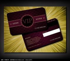 炫酷黑紫色酒店VIP卡设计