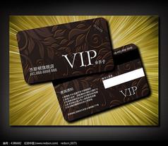 咖啡色商业VIP卡模板