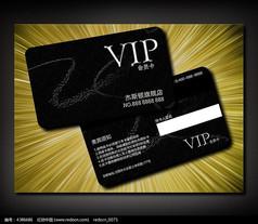 炫酷黑商业VIP卡设计