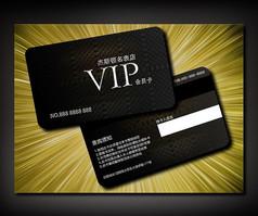 高端名表店VIP卡设计