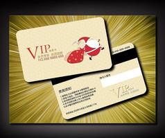 卡通圣诞老人VIP卡