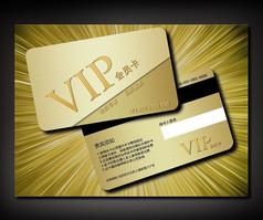 金色商业VIP卡模板