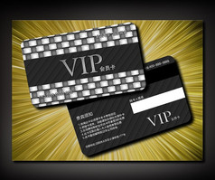 黑白炫酷拼接商务会员卡设计