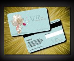 清新可爱丘比特VIP卡模板