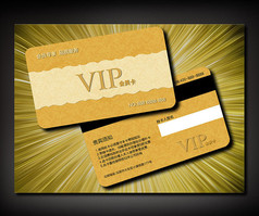 金色花纹商务VIP卡模板