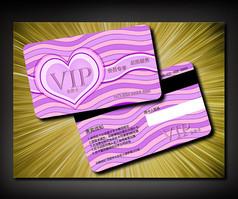 可爱彩虹VIP卡设计