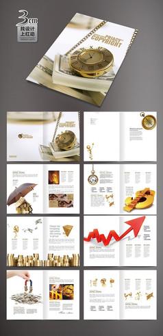 金融公司画册设计