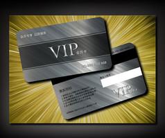 金属银色商务VIP卡