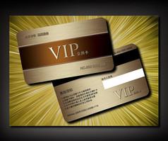 金属咖啡色商务VIP卡