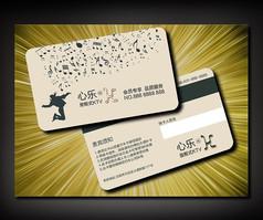 心乐KTV会员卡设计