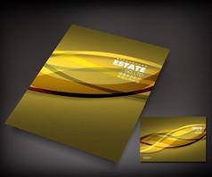 暗黄条弧广告册封面模板