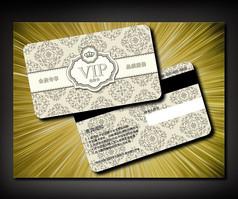 欧式酒店VIP卡模板