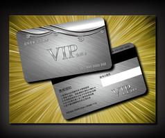 高档银色酒店VIP卡设计