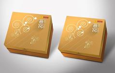 金色高端燕�C�Y盒�O�