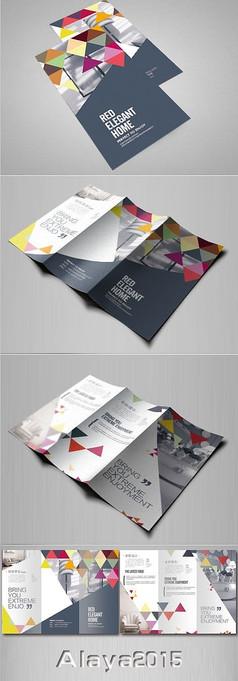 时尚三角形色块家居折页设计